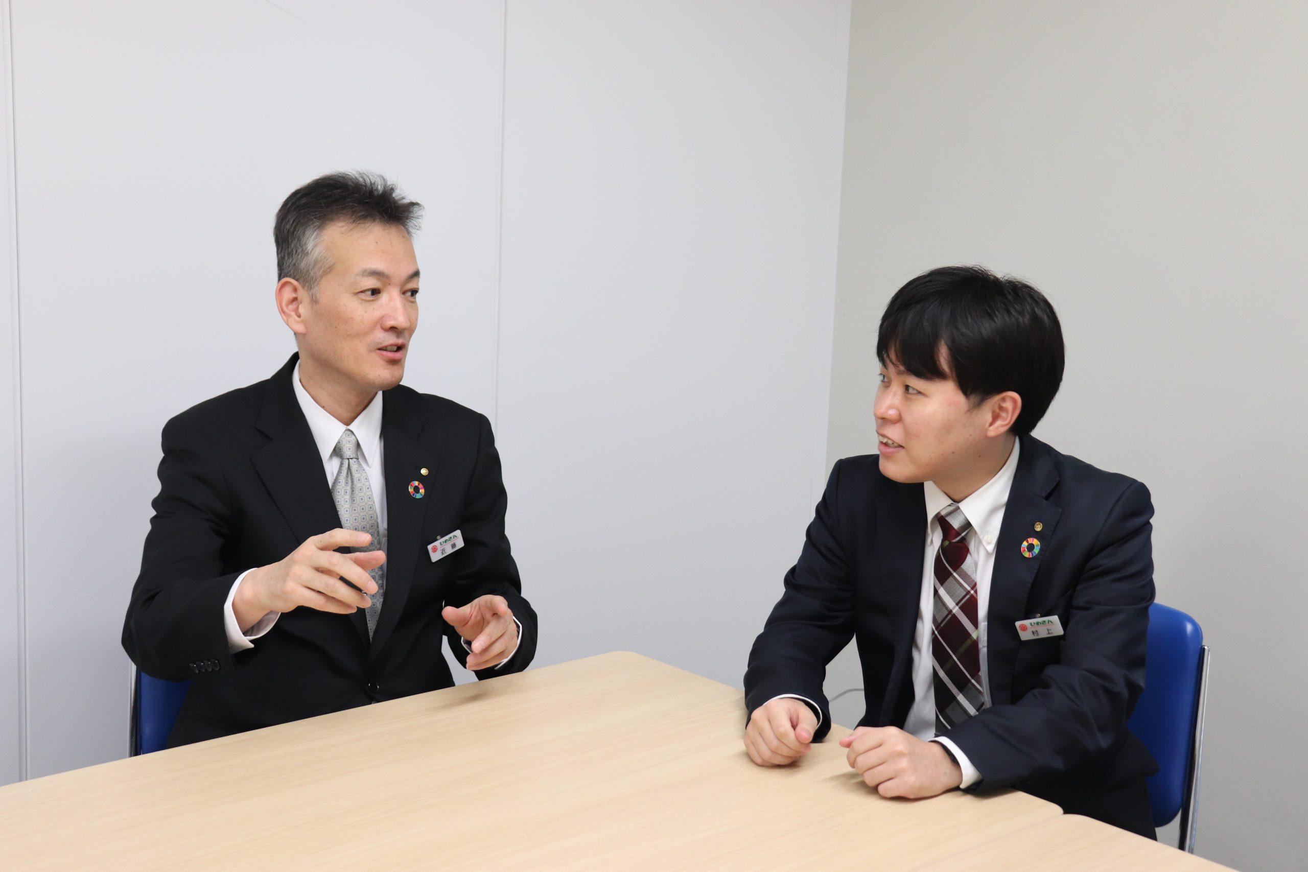 株式会社愛媛銀行(左)近藤様(右)村上様