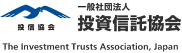 投資信託協会